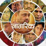 Nagrik 2015 Marathi Movie 720p HDRip 800MB