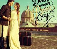 Dekh Magar Pyaar Say 2015 Urdu
