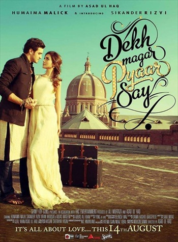 Dekh Magar Pyaar Say 2015 Urdu