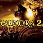 Kaashmora 2 2017