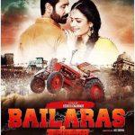 Bailaras 2017 Punjabi 150MB HDRip HEVC Mobile