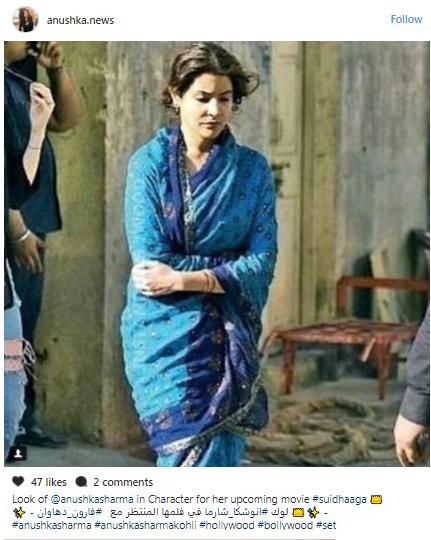 Anushka Sharma's