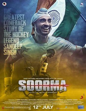 Soorma 2018 Hindi Pre-DVDRip 650MB