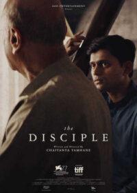 The Disciple 2021